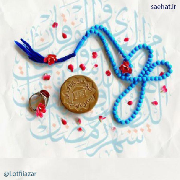تبیین دعای روز 23 ماه مبارک رمضان