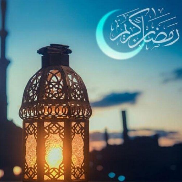 بحث معراج (رمضان1400)