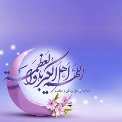 در عید فطر شاد باشیم از...
